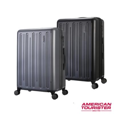 AT美國旅行者 20吋Gorgeous簡約線條防爆拉鍊可擴充TSA行李箱
