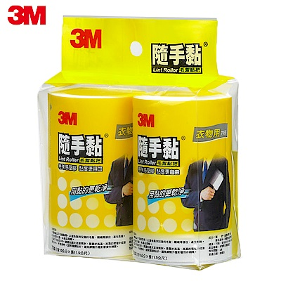 3M 隨手黏衣物用毛絮黏把56張2捲補充包