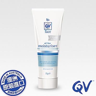 QV FACE舒敏燕麥醯胺無油保濕精華乳75G