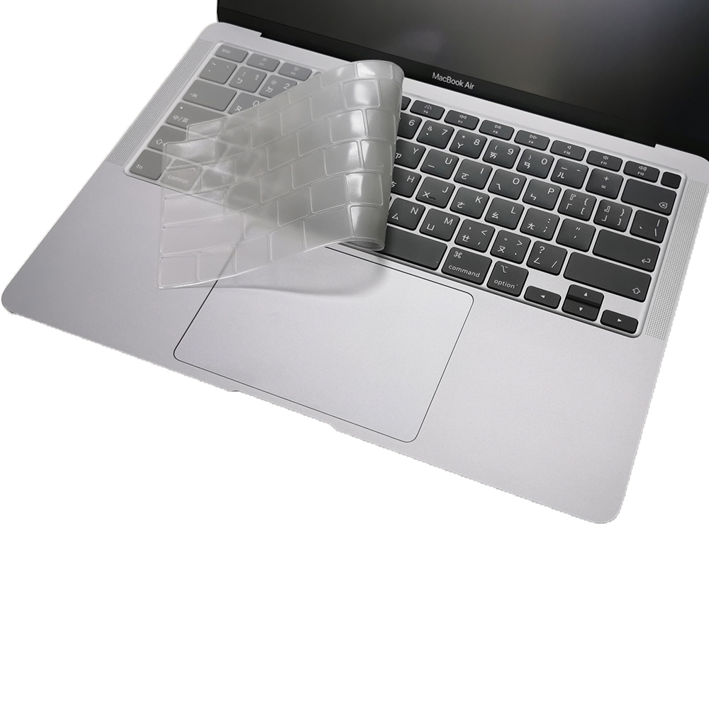 EZstick APPLE MacBook Air 13 2020年 A2179 專用 奈米銀抗菌 TPU 鍵盤膜