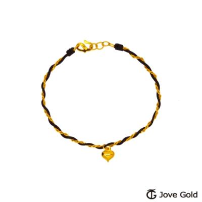 Jove Gold 漾金飾 小淘氣黃金繩手鍊