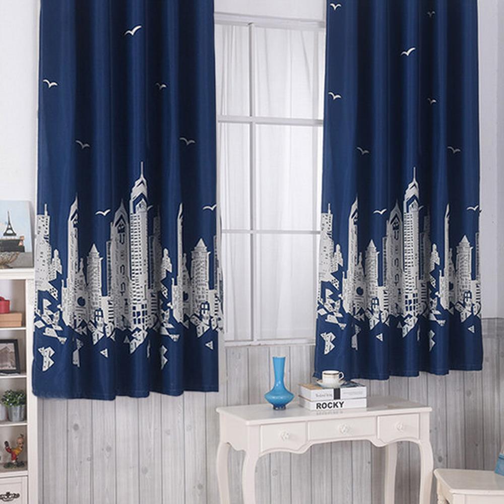 日創優品 心境城堡藏青色遮光窗簾-200x165cm
