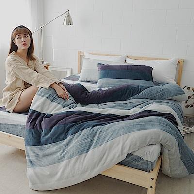 AmissU 北歐送暖法蘭絨雙人床包枕套3件組 深夜之旅