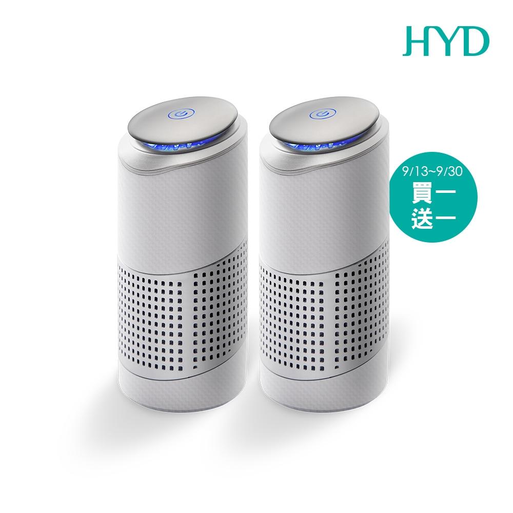 (2入組) HYD HEPA負離子空氣清淨機 D-23