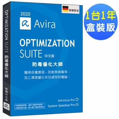 Avira小紅傘防毒優化大師 2020中文1台1年盒裝版
