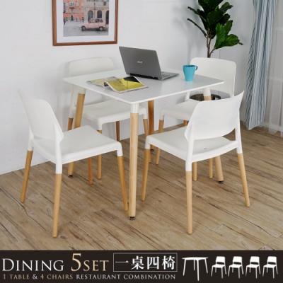 Homelike 洛娜北歐風方型餐桌椅組(一桌四椅)