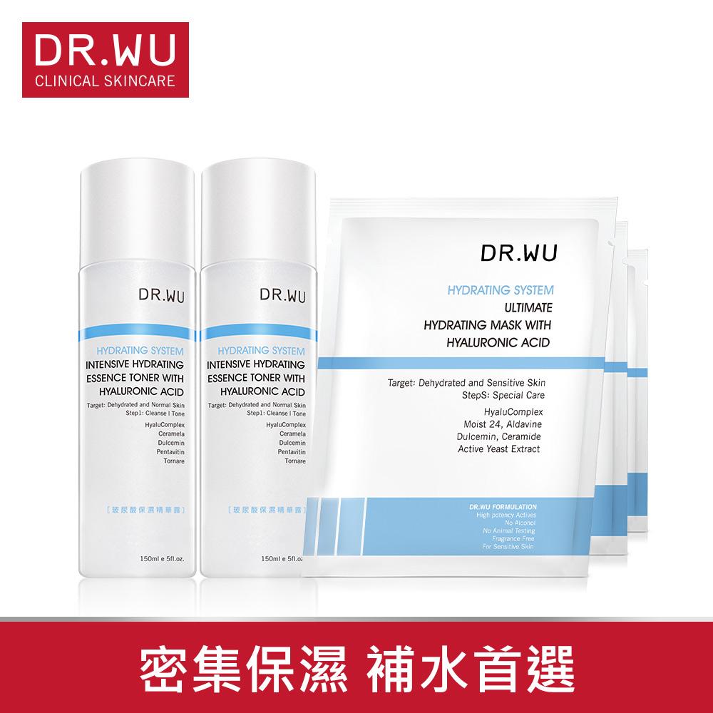 DR.WU玻尿酸保濕精華露150ML X2入+贈玻尿酸保濕微導面膜3PCS