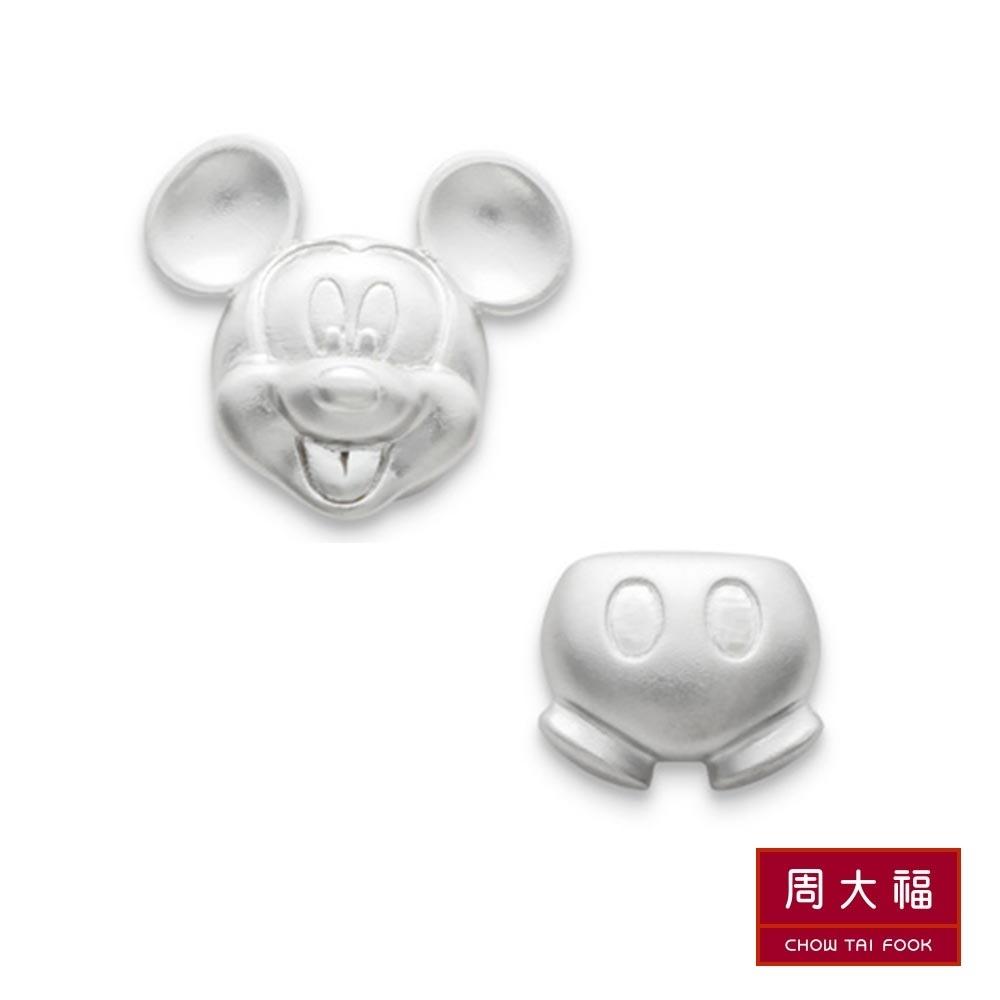 周大福  迪士尼經典系列 歡樂米奇925純銀耳環