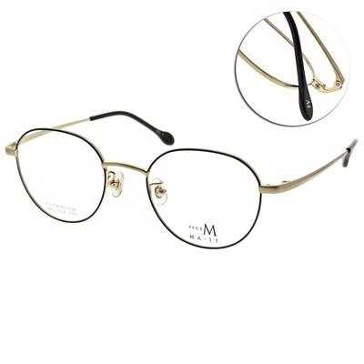 MA-JI MASATOMO 光學眼鏡 多邊圓框款/黑-拉絲金 #PMJ509 C4