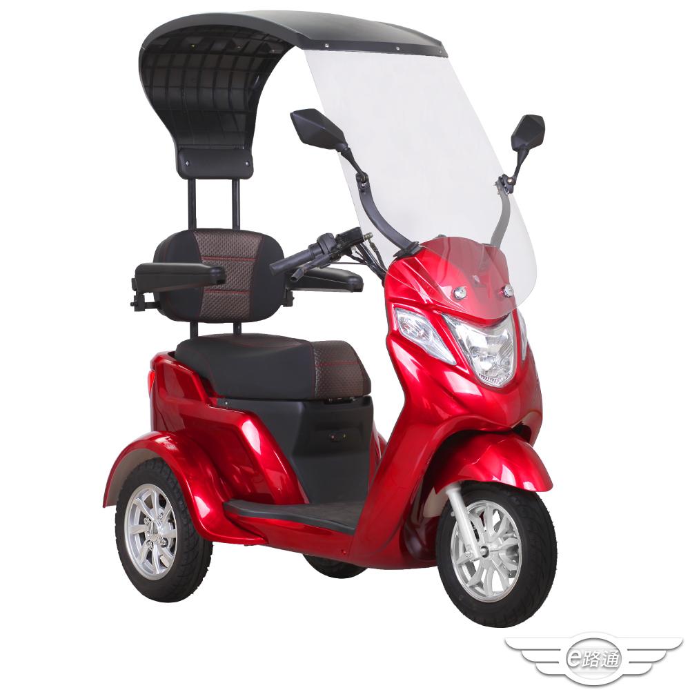 【e路通】EX-S3 酷寶 60V鉛酸電池 500W LED燈 液晶儀表 電動車 product image 1