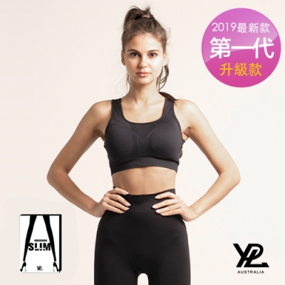 2019全新升級一代微膠囊塑身褲(運動 塑身 美腿 內搭 塑褲)