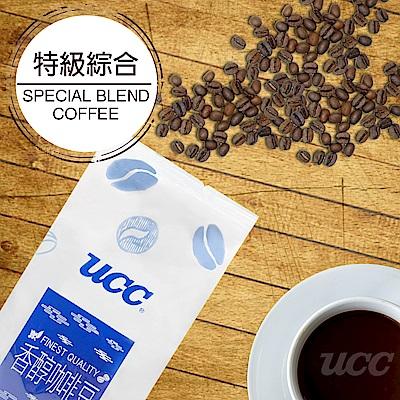 【日本UCC】特級綜合 SPECIAL BLEND COFFEE 450g 香醇研磨咖啡豆