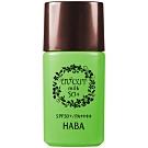 【即期品】HABA 無添加主義 全物理高效防護乳SPF50+/PA++++(30ml)(無盒版)