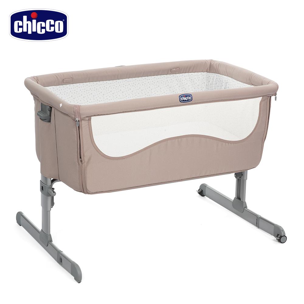chicco-Next 2 Me多功能移動舒適床邊床(絢暮杏)