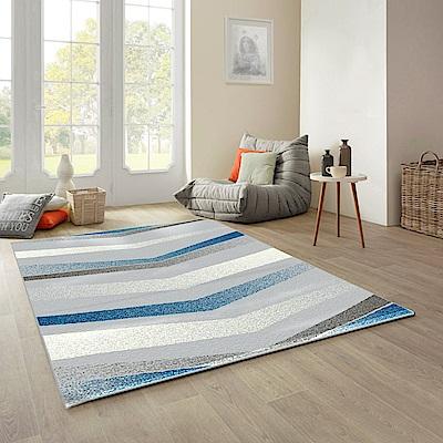 范登伯格 - 薇拉 現代地毯 - 現代藍 (160 x 230cm)