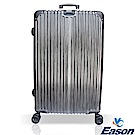 YC Eason 星光二代25吋海關鎖款PC行李箱 黑灰