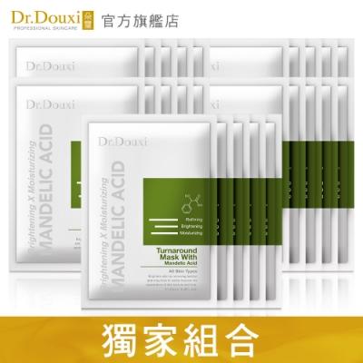 Dr.Douxi朵璽 杏仁酸煥膚面膜 25片入