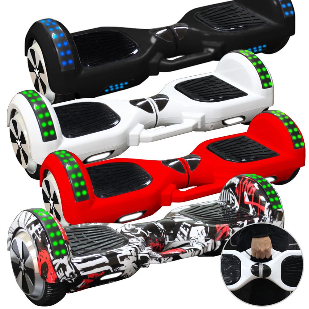 IS愛思 無敵旋風三代 手提便攜飛輪智慧電動平衡車