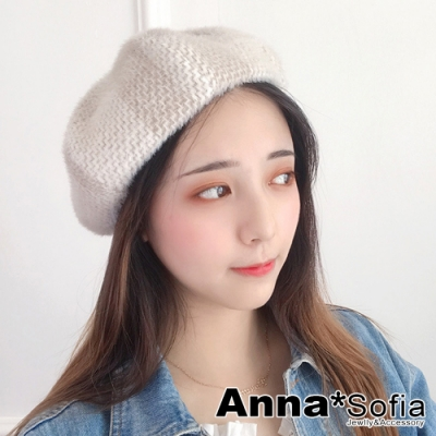 【2件69折】AnnaSofia 暖柔拼格 長毛絨畫家帽貝蕾帽(米褐系)