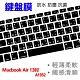 Apple蘋果MacbookAir13吋筆電A1932矽膠鍵盤膜(台灣專用注音+倉頡)黑色 product thumbnail 1