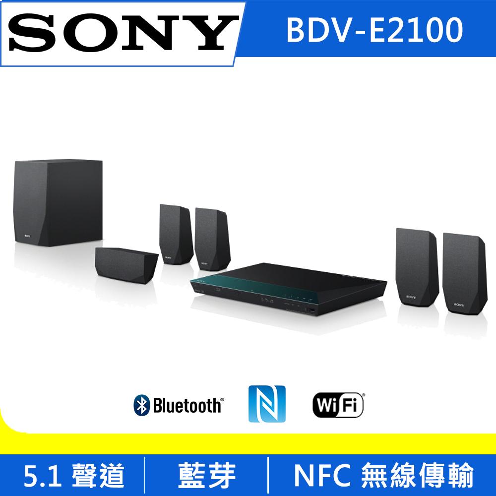 SONY 3D藍光家庭影院系統(BDV-E2100)