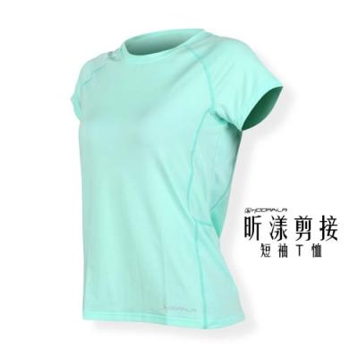HODARLA 女 昕漾剪接短袖T恤 粉綠