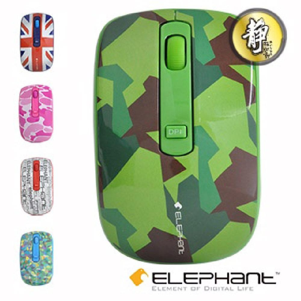 ELEPHANT無線靜音滑鼠(WEM-M517)迷彩綠