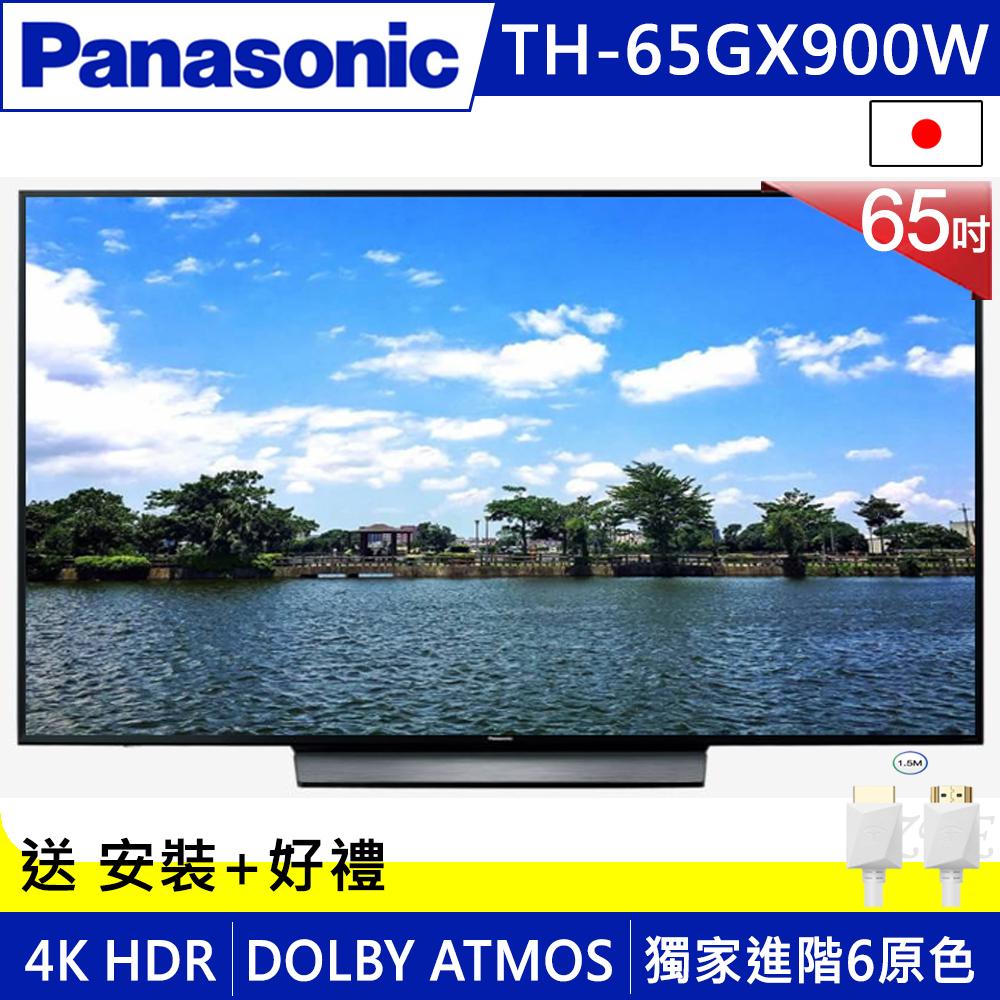 Panasonic國際 65吋 日本製 4K連網液晶電視 TH-65GX900W