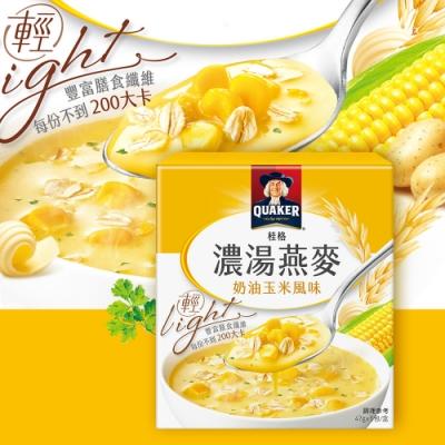 桂格 濃湯燕麥-奶油玉米風味(47gx5包)