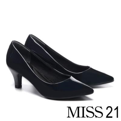 高跟鞋 MISS 21 極簡主義百搭純色尖頭高跟鞋-珠光黑