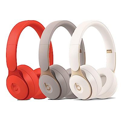 福利品 Beats Solo Pro Wireless 主動降噪式耳機(原廠公司貨)代理商憑發票保固半年