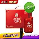 (時時樂)正官庄 活蔘28D PLUS(80mlx30包)*2盒