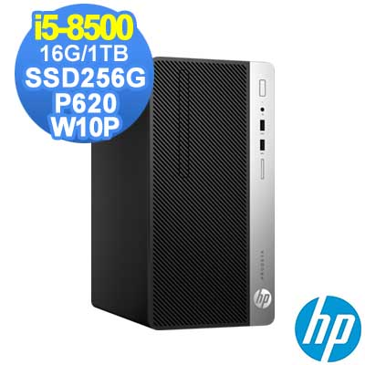 HP 400 G5 8代i5 Win10 Pro 商用電腦