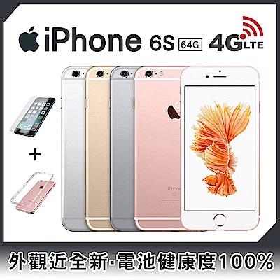 【福利品】Apple iPhone 6s 64G智慧手機