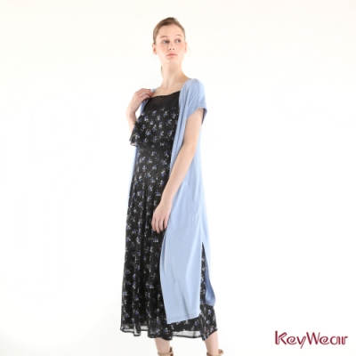 KeyWear奇威名品    冰涼垂墜短袖針織外套-藍色