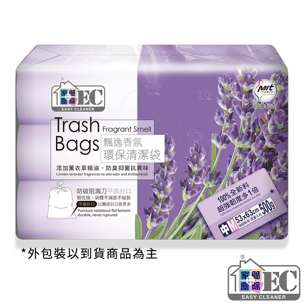 家簡塵除-薰衣草香氛清潔袋中(500g3入)