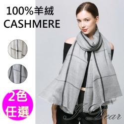 I.Dear-100%CASHMERE 200支紗英倫格紋羊絨圍巾(2色)