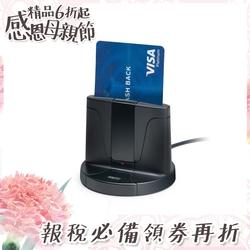 RASTO RT2 直立式晶片ATM讀卡機