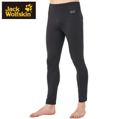 【Jack Wolfskin 飛狼】男 彈性內絲絨保暖褲 抗菌除臭竹炭紗『黑』