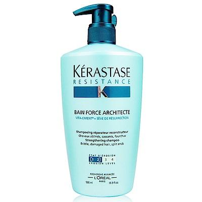 K'ERASTASE卡詩 煥髮重建髮浴500ml (公司貨)