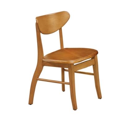 Boden-亞當實木餐椅/單椅(四入組合)-43x43x75cm