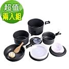 韓國SELPA 戶外不沾鍋設計鋁合金鍋具 家庭豪華組  兩入組