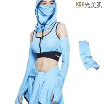 HOII光美肌-后益先進光學布-美膚光能防曬時尚長版袖套(藍光)