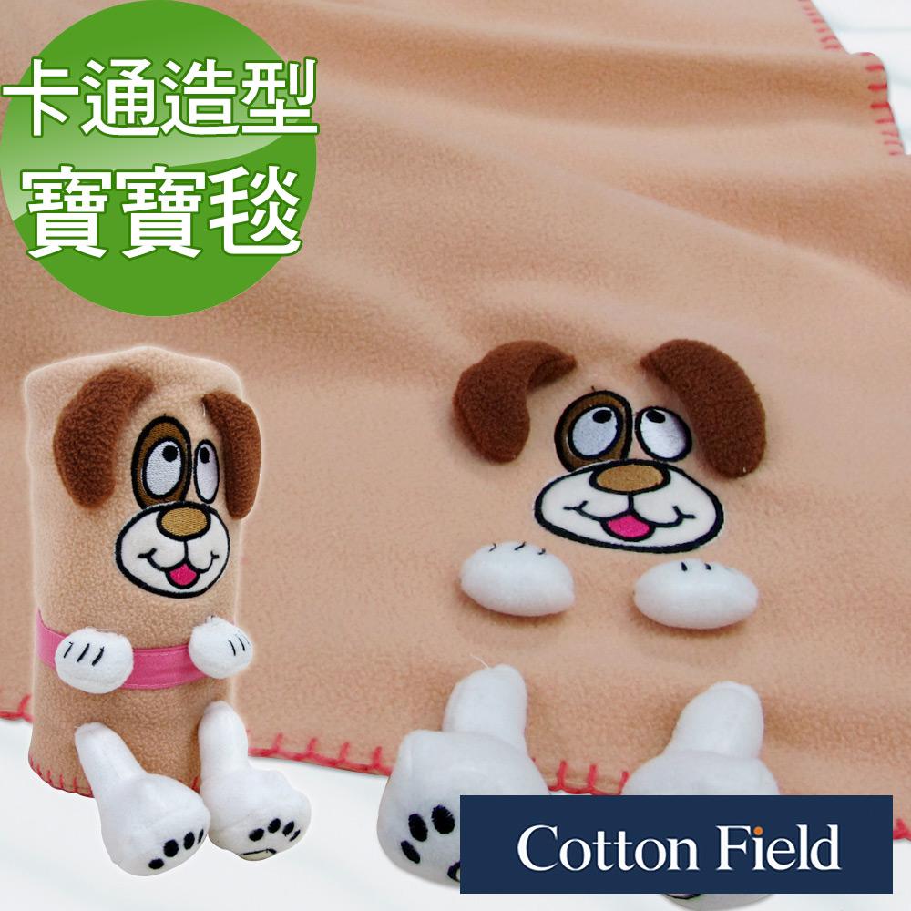 棉花田 101棕狗 兒童創意隨意毯(70x90cm) @ Y!購物