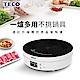 TECO東元 遠紅外線觸控黑晶電陶爐 YJ1351CB product thumbnail 2