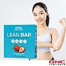 GNC健安喜Total Lean 代餐棒 草莓優格(5條/盒)