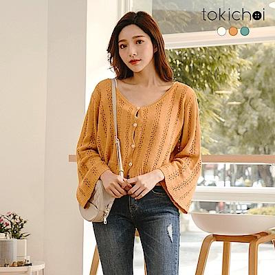 東京著衣 多色閨蜜款鏤空花紋V領針織外套(共三色)