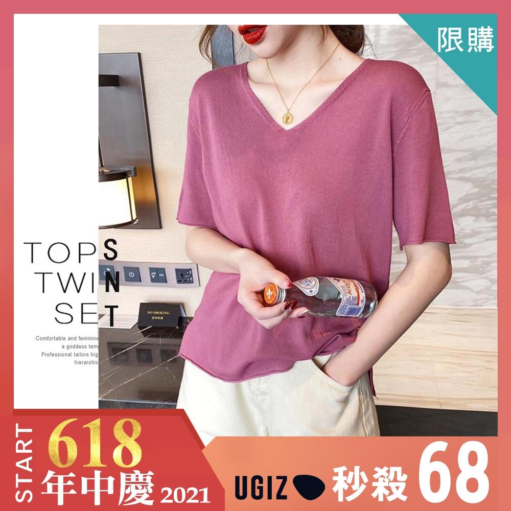 UGIZ-(結帳即享 68元超低加購價)修身V領簡約造型上衣-梅子色(F)