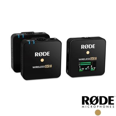 【RODE】Wireless GO II 一對二微型無線麥克風
