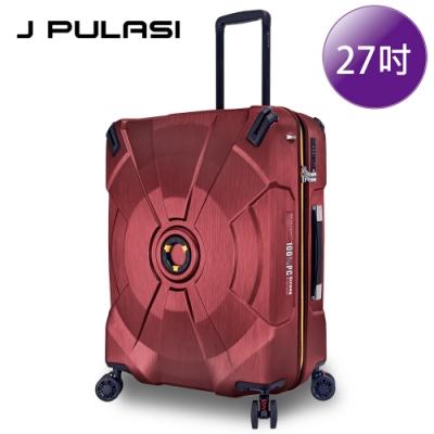 【Leadming】J PULASI鋼鈦守護之眼 純PC 27吋行李箱